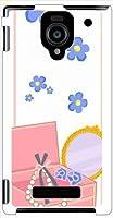 ohama AQUOS PHONE Xx 302SH アクオスフォン ダブルエックス ハードケース y049_b フラワー パール アクセサリー 鏡 レース スマホ ケース スマートフォン カバー カスタム ジャケット softbank