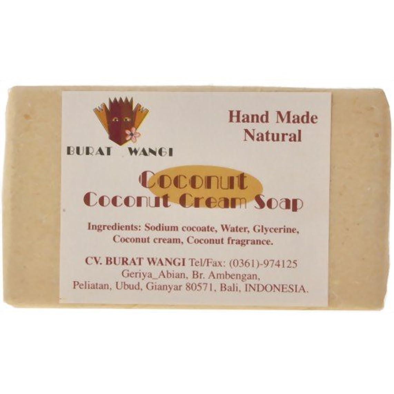 試用乳トランクブラットワンギソープ(ココナッツ)