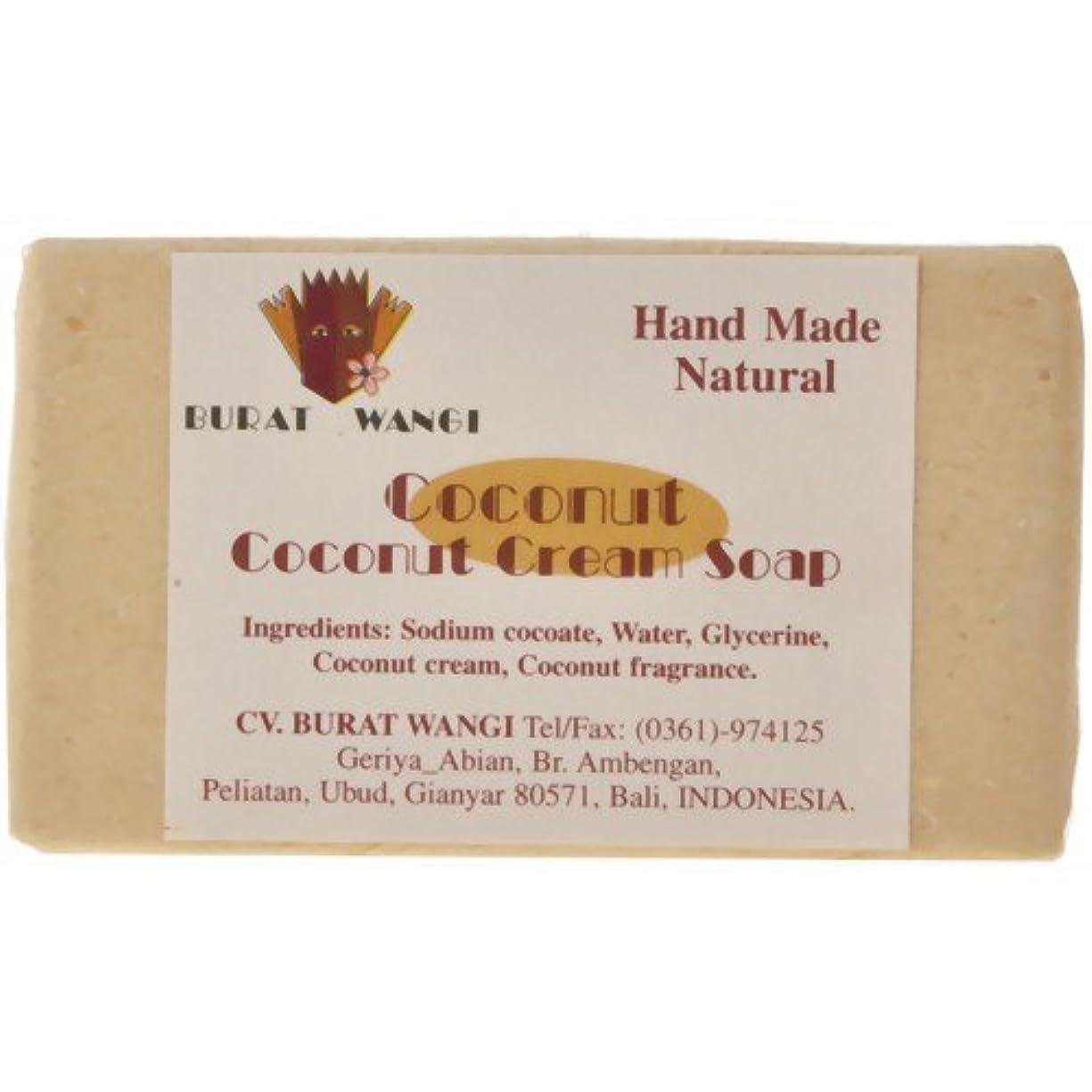 研磨剤位置づける地区ブラットワンギソープ(ココナッツ)