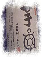 原口酒造 芋亀 いもかめ 1800ml 芋 25度