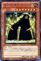 遊戯王カード 【 キング・オブ・ビースト 】 EXP3-JP007-R 《 エクストラパックVol.3 》