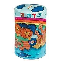 Noah's Ark Round Tzedakah / Charity Box by Yair Emanuel by Yair Emanuel