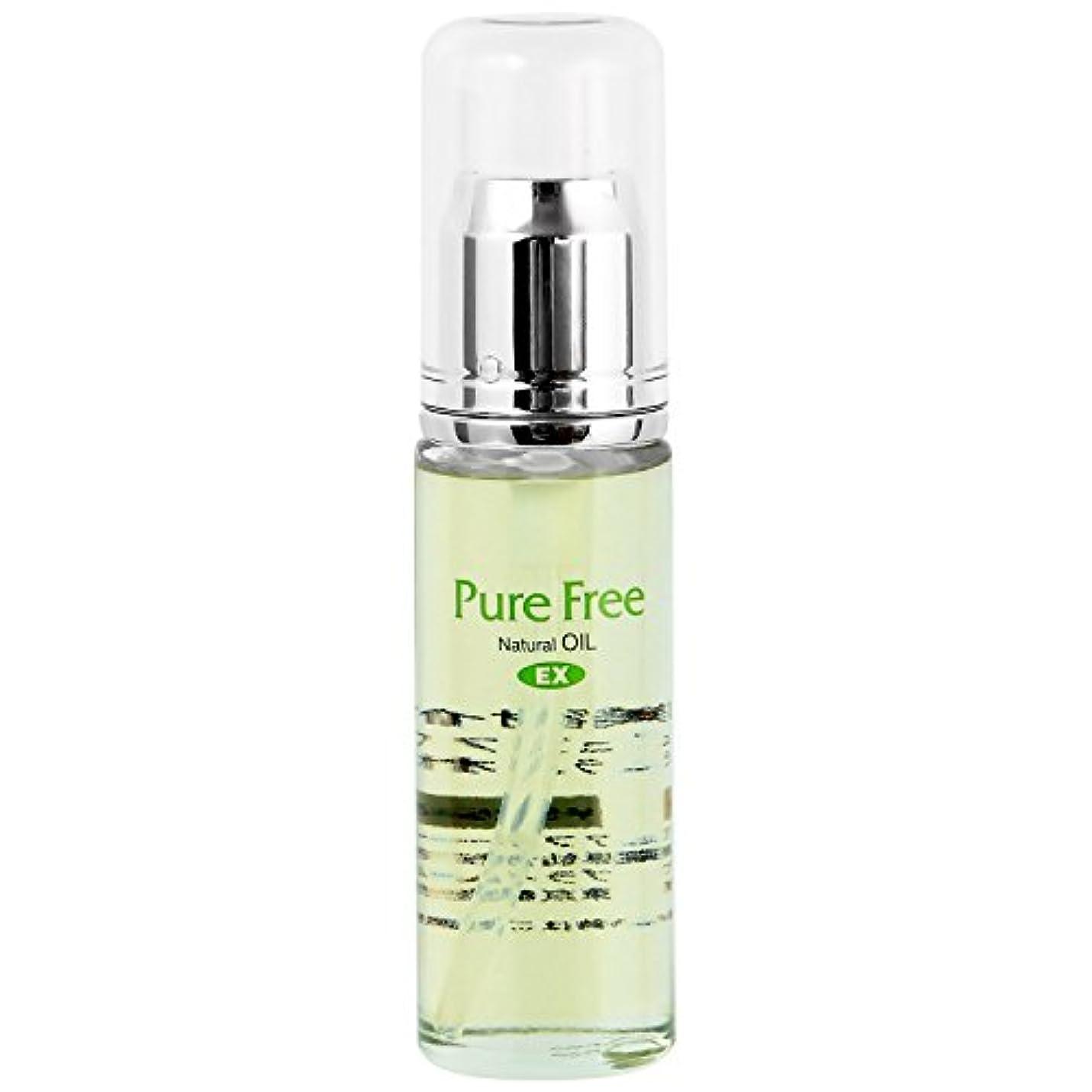 組立牧師太平洋諸島Pure Free (ピュアフリー) ナチュラルオイルEX オーガニック 正規品 乾燥肌用オイル 30ml