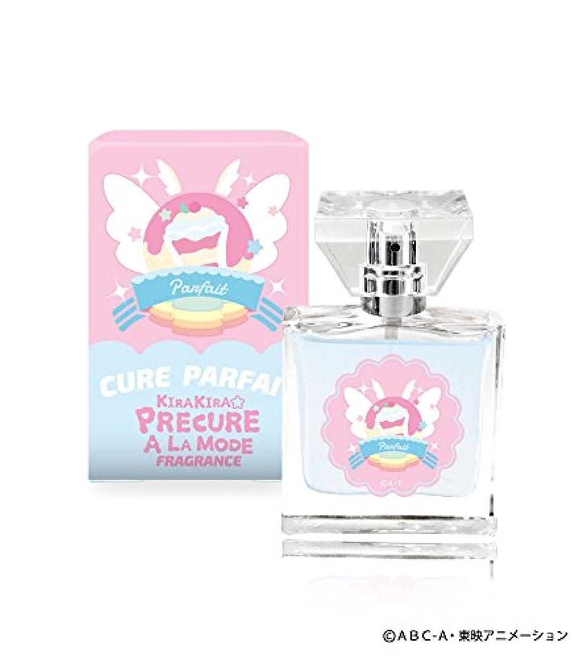 正規化スーパーマーケット期待してプリマニアックス キラキラ☆プリキュアアラモード フレグランス キュアパルフェ