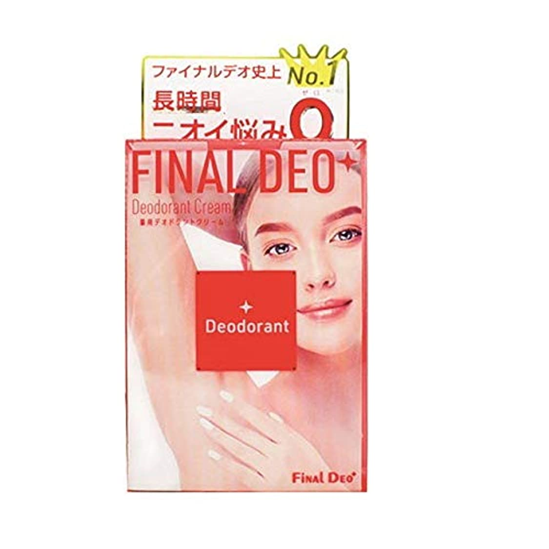 前売誇りに思うハチ【医薬部外品】薬用デオドラントクリーム ファイナルデオプラス 10g
