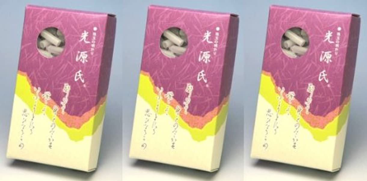 【光源氏】3箱セット 安心の8分ローソク 【ミニロウソク】 【ローソク】 【ろうそく】 【蝋燭】 【仏具】