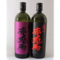 本格芋焼酎 赤兎馬 (せきとば) 25° 720ml & 本格芋焼酎 紫の赤兎馬 720ml 飲み比べセット