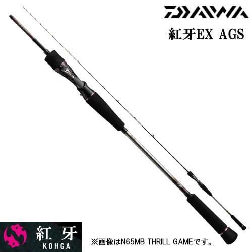 ダイワ(Daiwa) タイラバ ロッド 紅牙 EX AGS N50MHB THRILL GAME