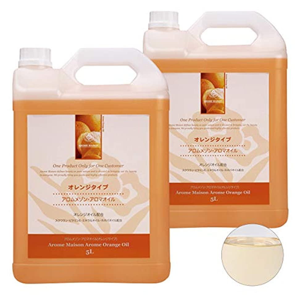 スープブラウス入場料< アロムメゾン> マッサージオイル オレンジ 5L (2個セット) [ ミネラルオイル ボディマッサージオイル ボディオイル アロママッサージオイル アロマオイル スリミング 業務用 ]