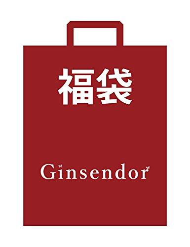 Ginsendor 2018 HAPPY BAG【福袋】花粉...