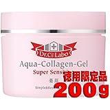 薬用アクアコラーゲンゲル スーパーセンシティブもっとお得な200g