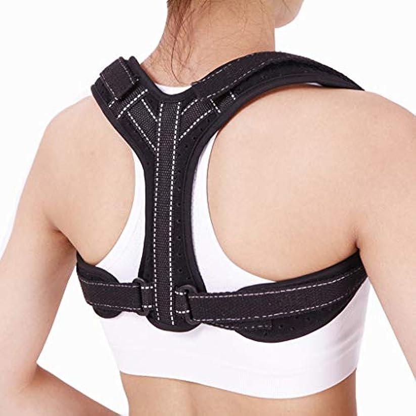 変な写真何よりも男女兼用背部矯正用アンチザンプストラップ調節可能なサポートブラケット