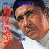 なむあみだぶつ (MEG-CD)