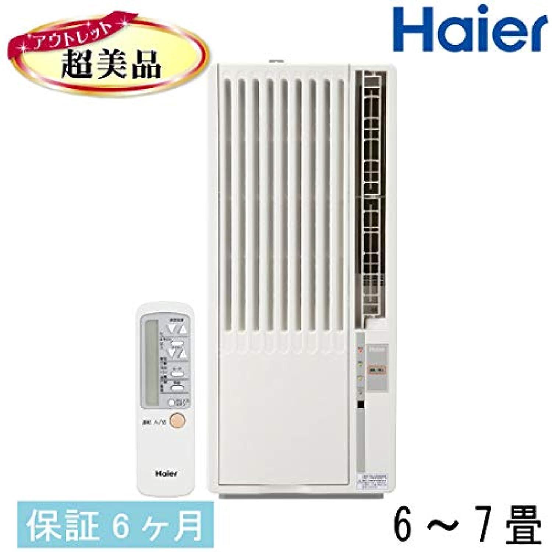 ハイアール 窓用エアコン(冷房専用?おもに6-7畳用 ホワイト)Haier JA-16S-W
