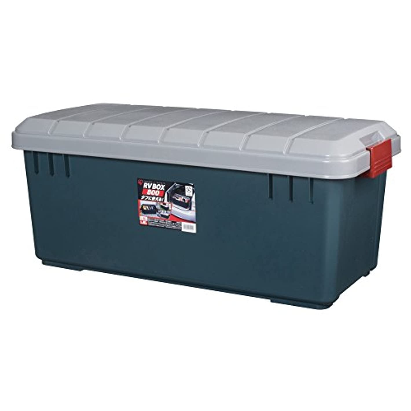 セール不確実花火アイリスオーヤマ ボックス RVBOX 800 グレー/ダークグリーン 幅78.5x奥行37x高さ32.5cm