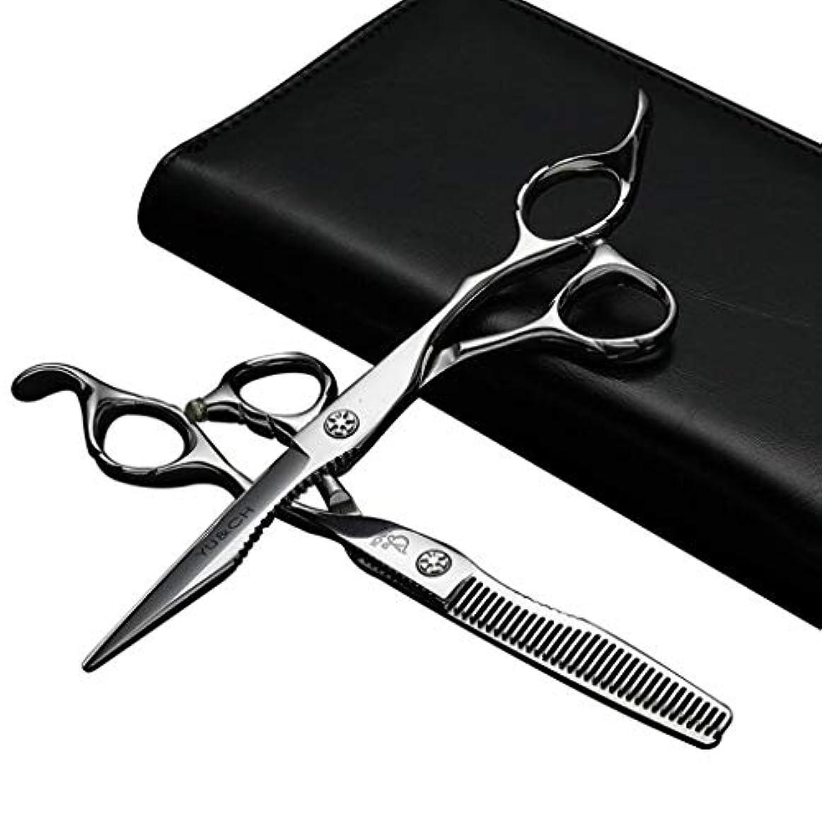 穴不平を言う有彩色の6インチのはさみの専門、理髪師のはさみ、理髪はさみは薄くし、形を整えるために設定します/耐久性のあるステンレス鋼の毛の切断のはさみ多目的はさみ