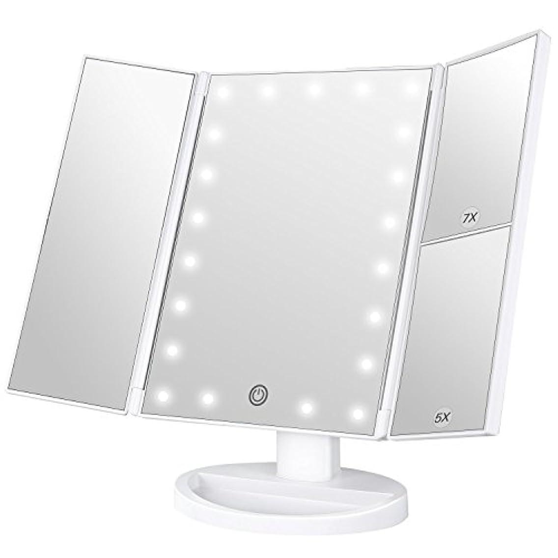 司書樹木進行中BESTOPE 化粧鏡 卓上ミラー 鏡 三面鏡 卓上 led付き 折りたたみ 拡大鏡 5倍 7倍 明るさ調節可能 180°回転 電池&USB 2WAY給電 (ホワイト)