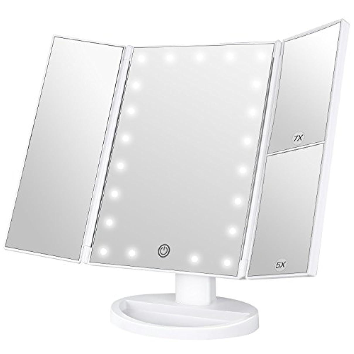 徐々に成り立つしょっぱいBESTOPE 化粧鏡 卓上ミラー 鏡 三面鏡 卓上 led付き 折りたたみ 拡大鏡 5倍 7倍 明るさ調節可能 180°回転 電池&USB 2WAY給電 (ホワイト)