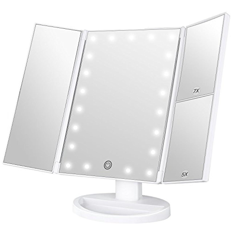 くさび立証する供給BESTOPE 化粧鏡 卓上ミラー 鏡 三面鏡 卓上 led付き 折りたたみ 拡大鏡 5倍 7倍 明るさ調節可能 180°回転 電池&USB 2WAY給電 (ホワイト)