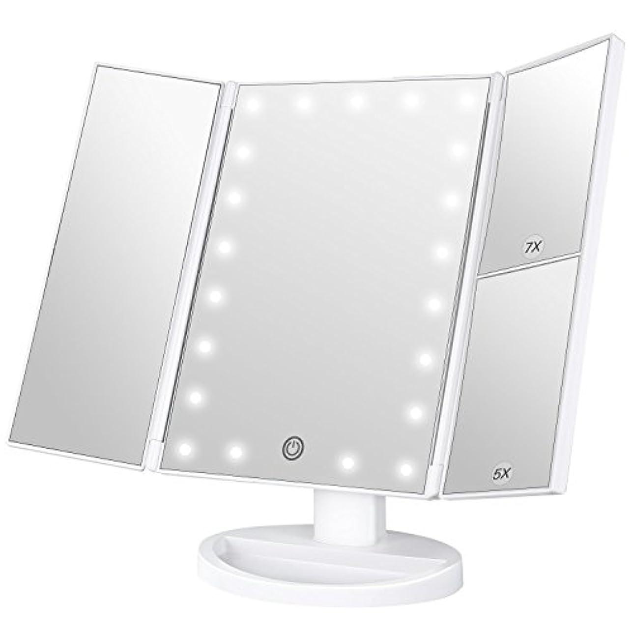 一部出費セクタBESTOPE 化粧鏡 卓上ミラー 鏡 三面鏡 卓上 led付き 折りたたみ 拡大鏡 5倍 7倍 明るさ調節可能 180°回転 電池&USB 2WAY給電 (ホワイト)