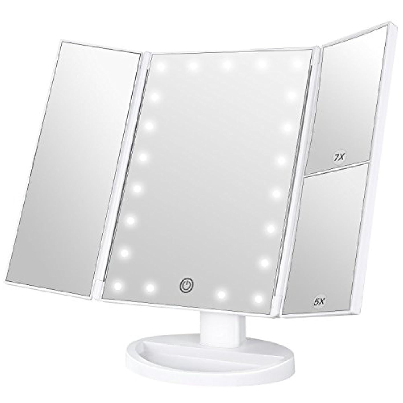 マニアックるファントムBESTOPE 化粧鏡 卓上ミラー 鏡 三面鏡 卓上 led付き 折りたたみ 拡大鏡 5倍 7倍 明るさ調節可能 180°回転 電池&USB 2WAY給電 (ホワイト)