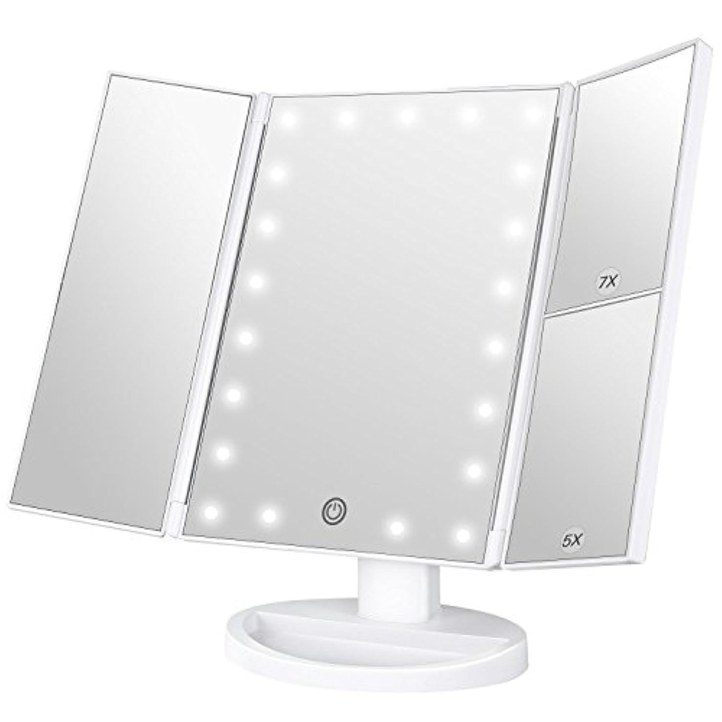 緊急欠如サイバースペースBESTOPE 化粧鏡 卓上ミラー 鏡 三面鏡 卓上 led付き 折りたたみ 拡大鏡 5倍 7倍 明るさ調節可能 180°回転 電池&USB 2WAY給電 (ホワイト)