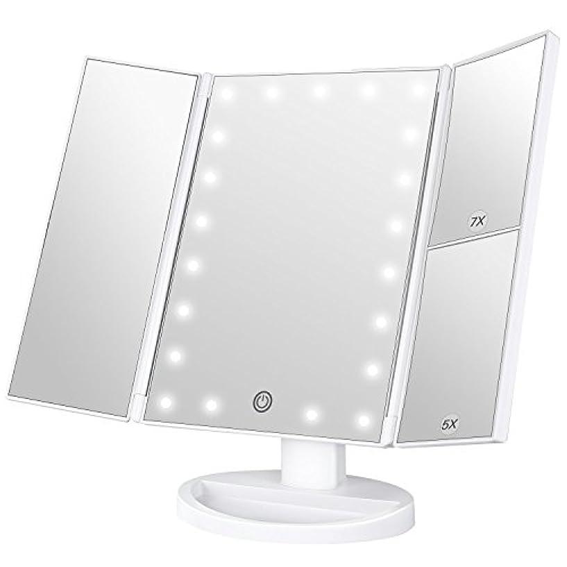 チップカヌー危険BESTOPE 化粧鏡 卓上ミラー 鏡 三面鏡 卓上 led付き 折りたたみ 拡大鏡 5倍 7倍 明るさ調節可能 180°回転 電池&USB 2WAY給電 (ホワイト)