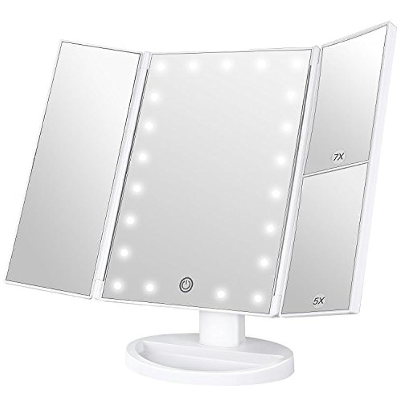 BESTOPE 化粧鏡 卓上ミラー 鏡 三面鏡 卓上 led付き 折りたたみ 拡大鏡 5倍 7倍 明るさ調節可能 180°回転 電池&USB 2WAY給電 (ホワイト)