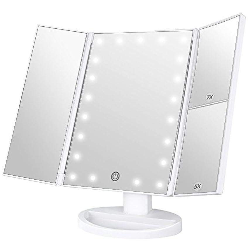 和らげる強制的クラスBESTOPE 化粧鏡 卓上ミラー 鏡 三面鏡 卓上 led付き 折りたたみ 拡大鏡 5倍 7倍 明るさ調節可能 180°回転 電池&USB 2WAY給電 (ホワイト)