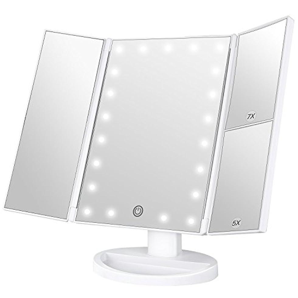 したがってさようなら啓示BESTOPE 化粧鏡 卓上ミラー 鏡 三面鏡 卓上 led付き 折りたたみ 拡大鏡 5倍 7倍 明るさ調節可能 180°回転 電池&USB 2WAY給電 (ホワイト)
