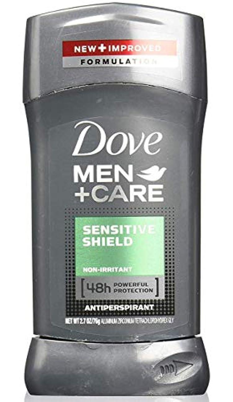 シェル老人企業ダヴ Dove センシティブシールド メンズ デオドラント 48h パワフルプロテクション 男性用 固形 制汗剤 ボディケア 76g
