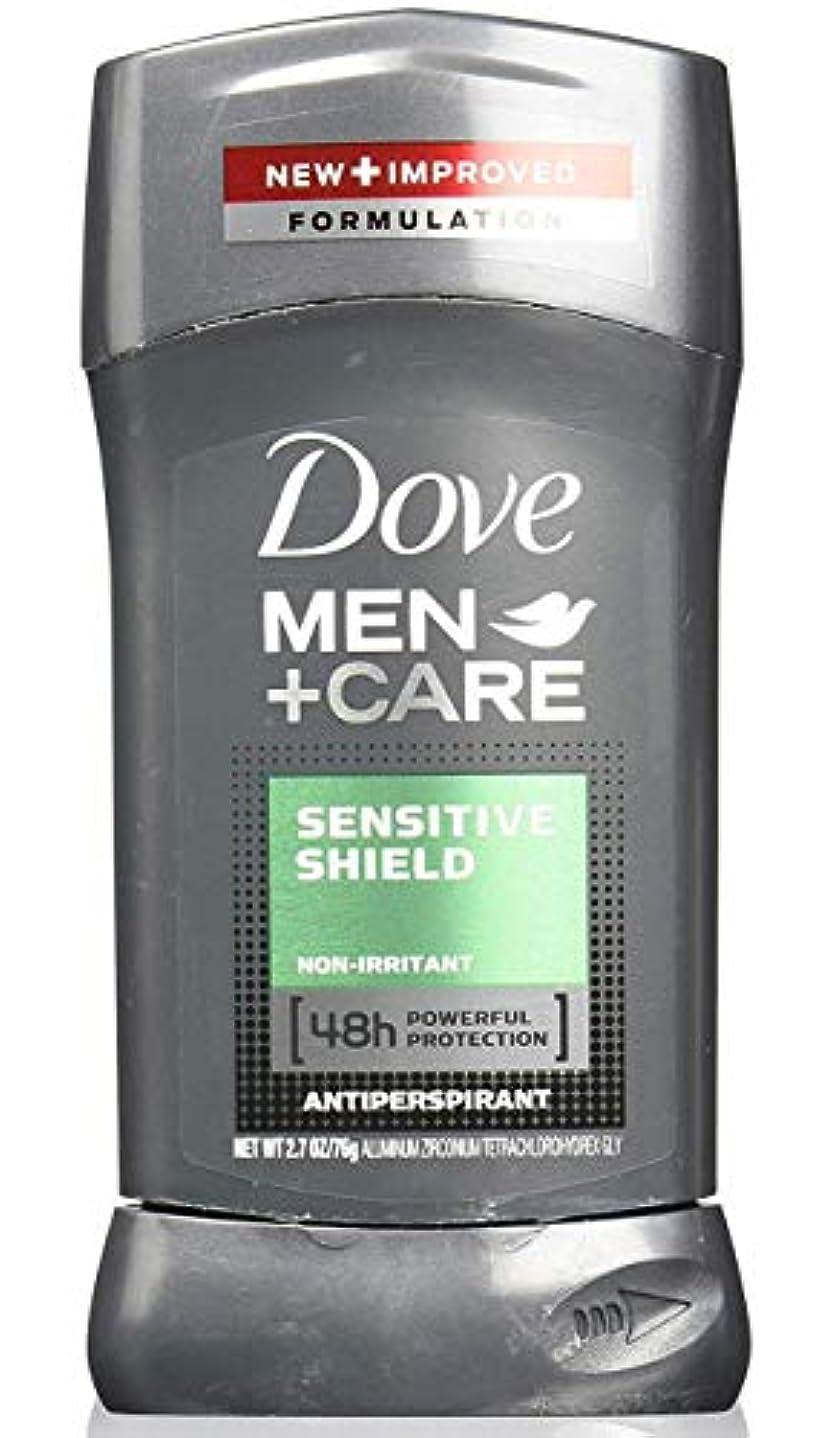 農学最高先ダヴ Dove センシティブシールド メンズ デオドラント 48h パワフルプロテクション 男性用 固形 制汗剤 ボディケア 76g