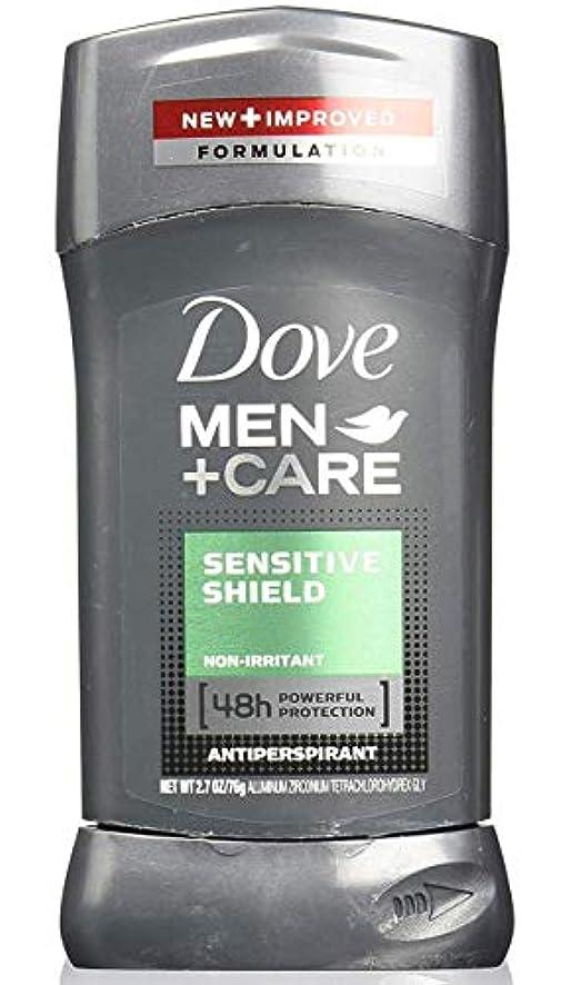 非難するウイルス円周ダヴ Dove センシティブシールド メンズ デオドラント 48h パワフルプロテクション 男性用 固形 制汗剤 ボディケア 76g