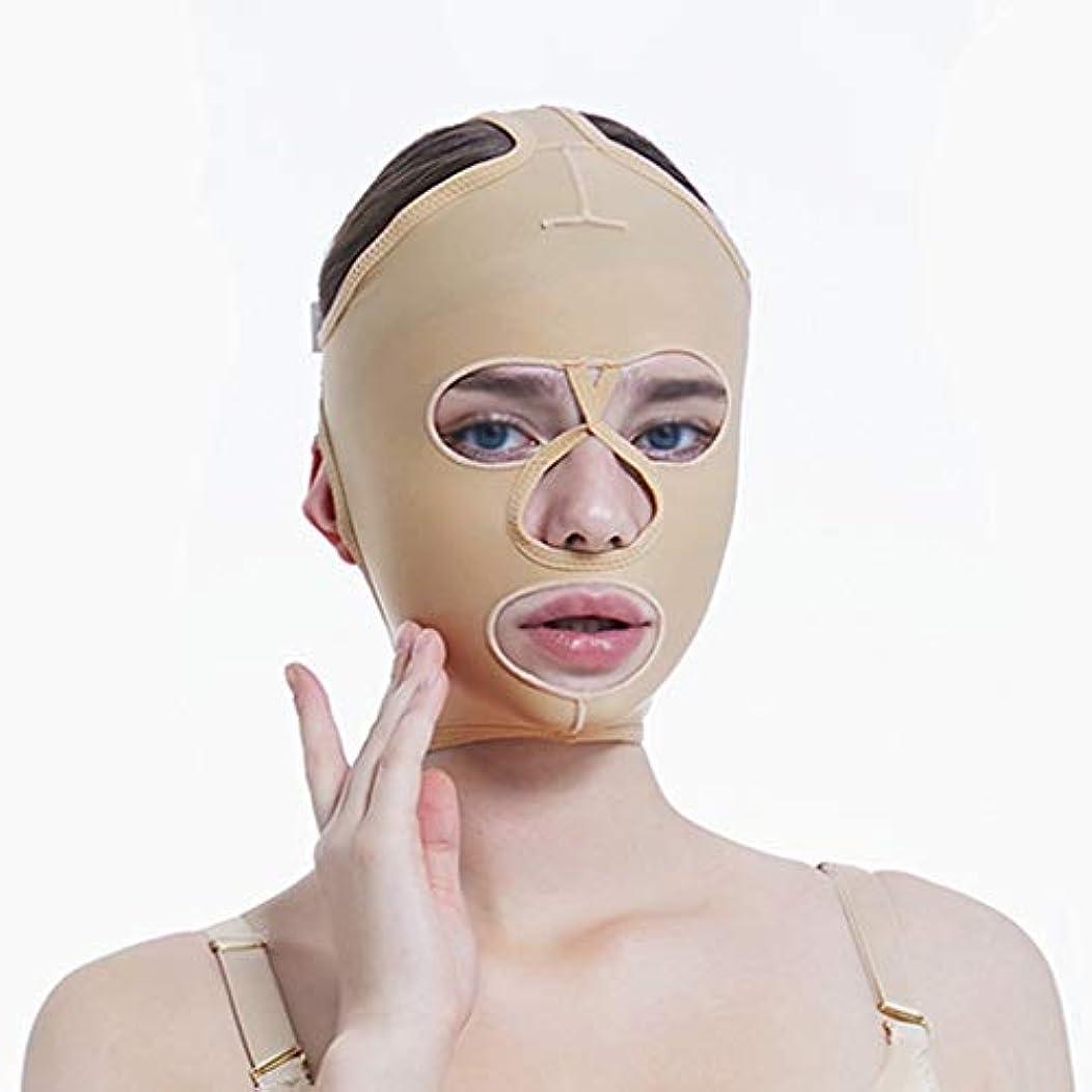 郵便物約束する食べるチンリフティングベルト、超薄型ベルト、ファーミングマスク、包帯吊り上げ、フェイスリフティングマスク、超薄型ベルト、通気性 (Size : S)