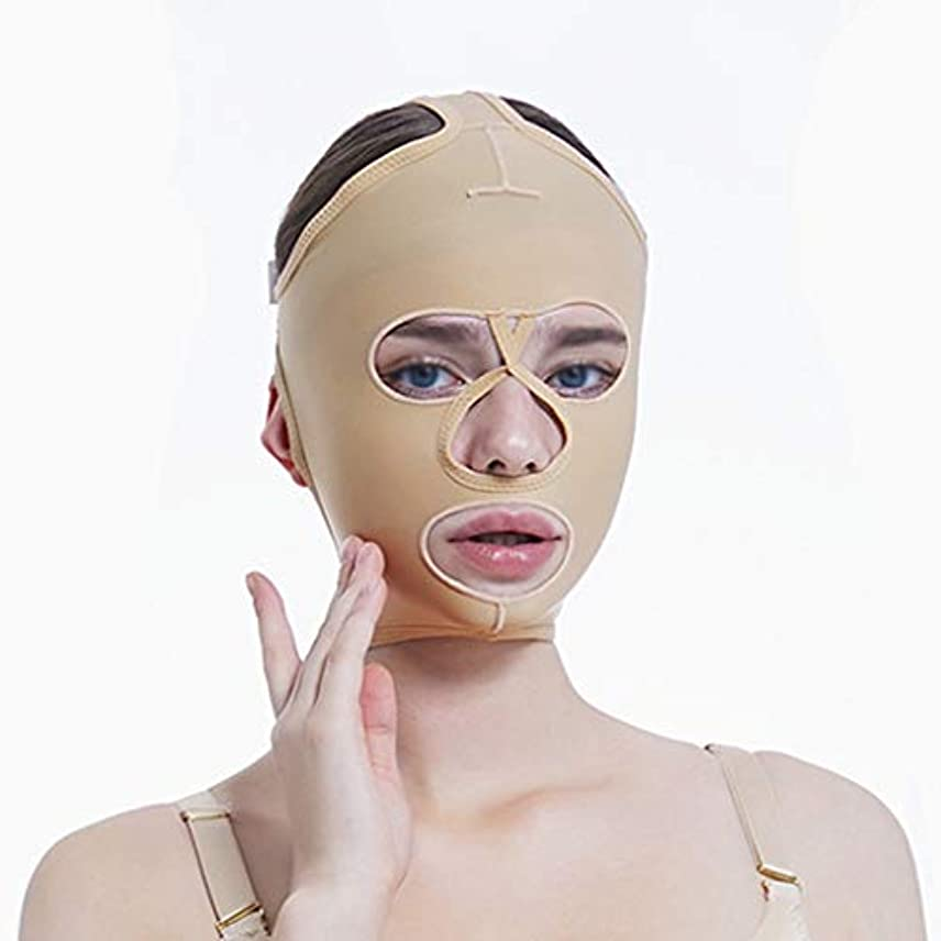 ハード高さめまいがXHLMRMJ チンリフティングベルト、超薄型ベルト、ファーミングマスク、包帯吊り上げ、フェイスリフティングマスク、超薄型ベルト、通気性 (Size : M)