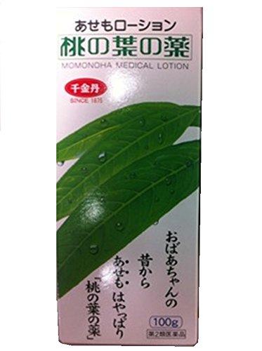 (医薬品画像)桃の葉の薬