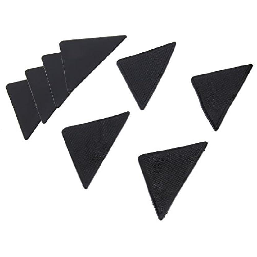 ミネラルガム欠席4 pcs Rug Carpet Mat Grippers Non Slip Anti Skid Reusable Silicone Grip Pads