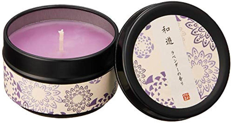 梨ジャンクのぞき見和遊缶キャンドル ラベンダーの香り 1個