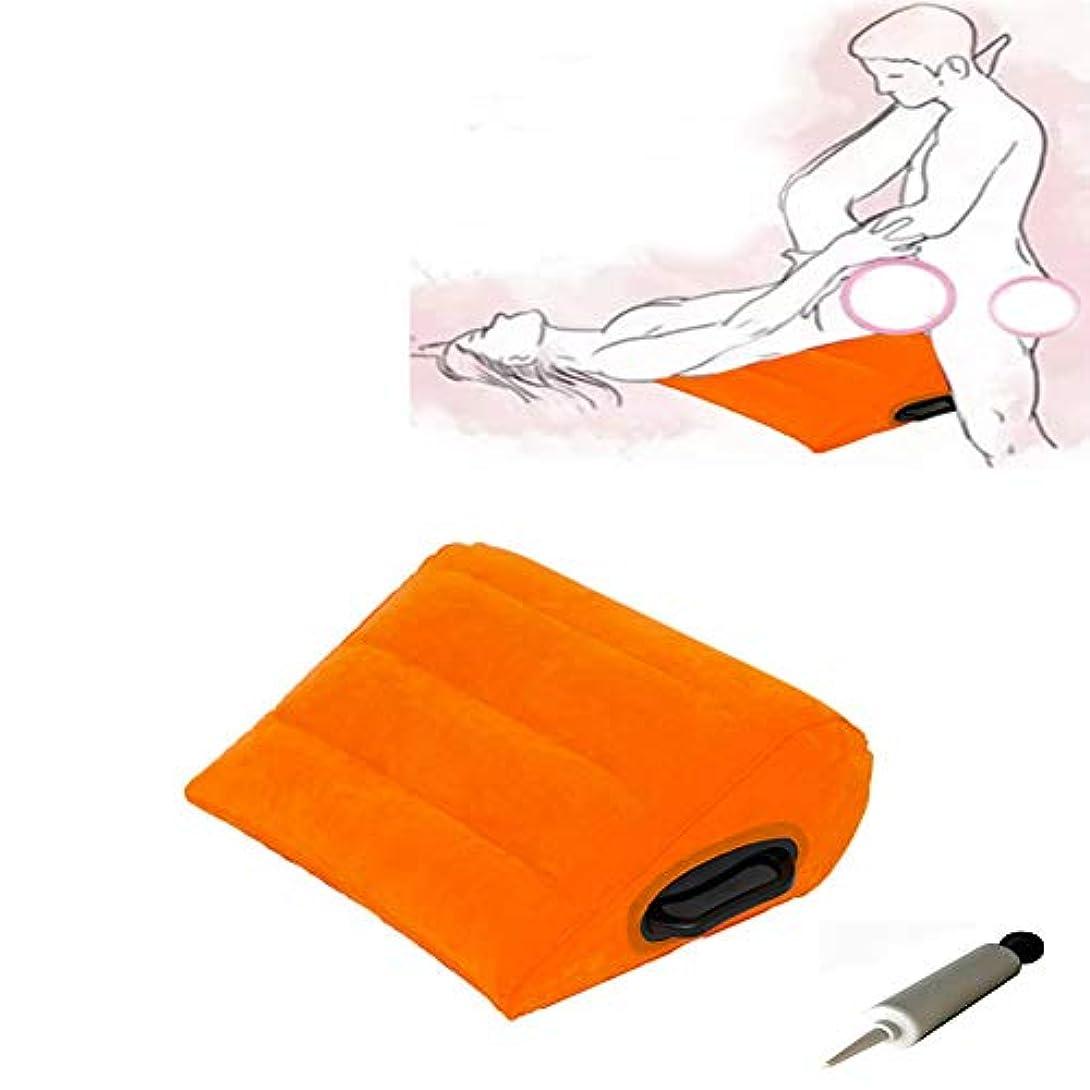 スパイテスピアン逸脱膨らませて性的ソファ斜面クッション性的愛腰椎枕性的愛姿勢アシスト性的家具(エアーポンプ付)