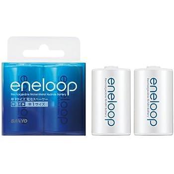 SANYO eneloop 電池スペーサー (単1タイプ2コ入り) NCS-TG1-2BP