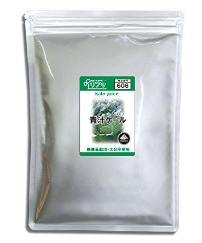 リプサ 青汁 ケール 粉末