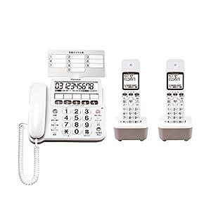 パイオニア Pioneer TF-SE15W デジタルコードレス電話機 子機2台付き/迷惑電話防止 ホワイト TF-SE15W-W 【国内正規品】
