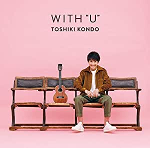 "【Amazon.co.jp限定】WITH ""U"" (デカジャケット付)"