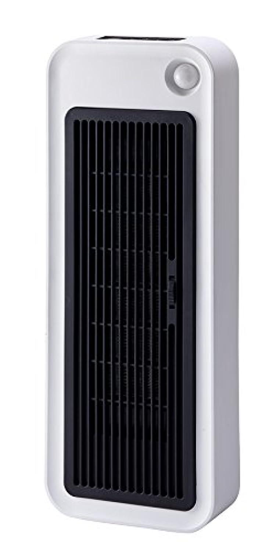 人感センサー付縦横セラミックヒーター「2WAYマルチヒート」 ホワイト CHT-1536WH