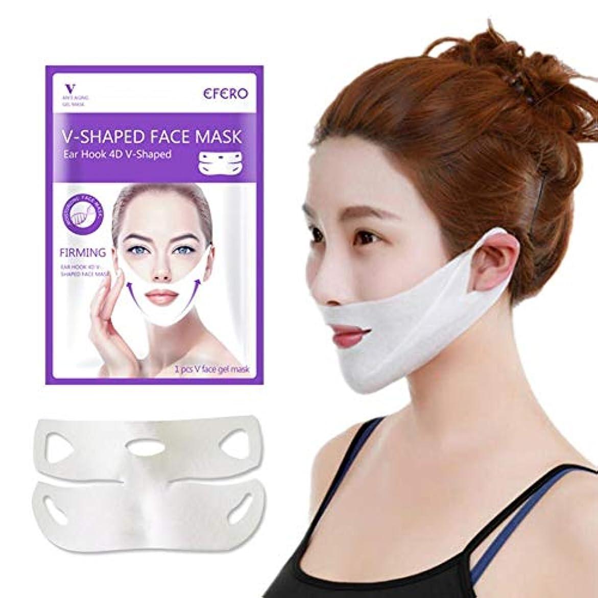 安全性薬私達SILUN 小顔マスク Vラインマスク リフティングファー ミングモイスチャライジングフェイスマスク ネックタイトフェイスフェイス 美顔 男女兼用