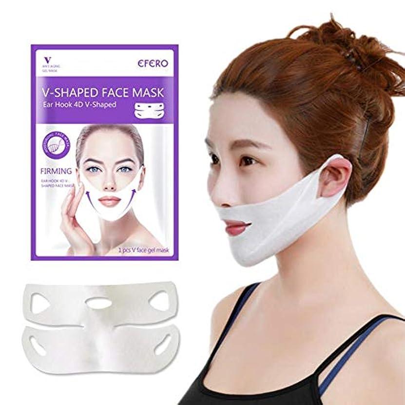 でも無効にする石鹸SILUN 小顔マスク Vラインマスク リフティングファー ミングモイスチャライジングフェイスマスク ネックタイトフェイスフェイス 美顔 男女兼用