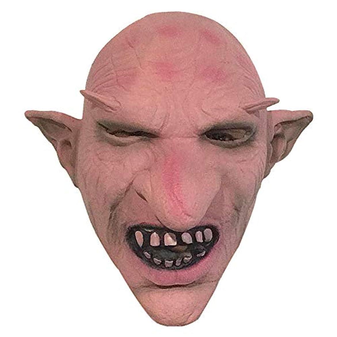 キャストプログラム発症マスク大きな鼻ホラーマスクホラーラテックスマスクハロウィーンシミュレーションマスク