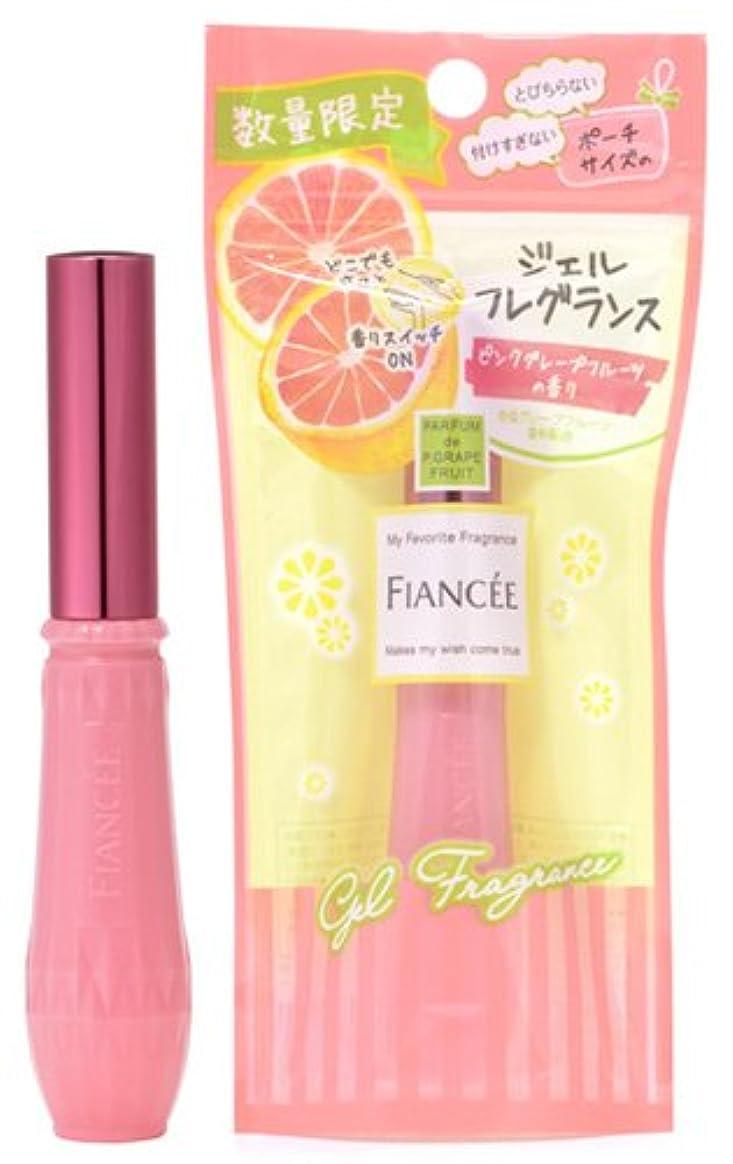 言い聞かせる採用暖かさフィアンセ ジェルフレグランス ピンクグレープフルーツの香り