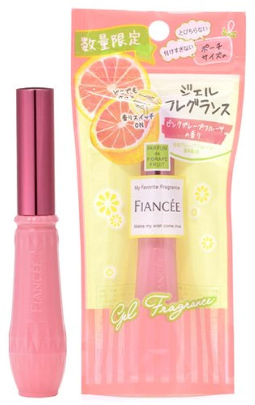 斧リットル共同選択フィアンセ ジェルフレグランス ピンクグレープフルーツの香り