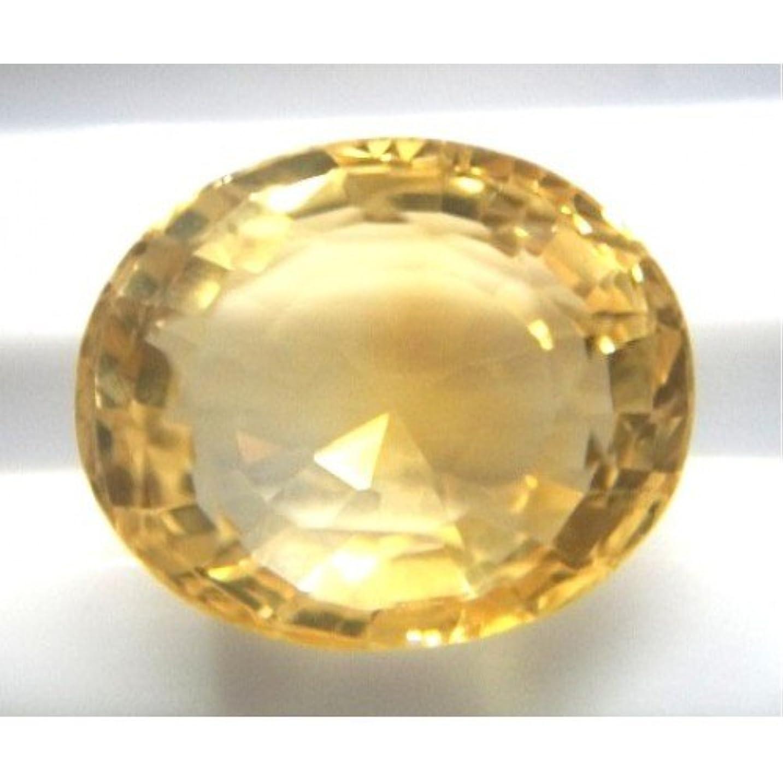 乞食眠るサドルシトリン石元認定天然sunehla宝石4.9カラットby gemselect